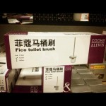 fico toilet brush